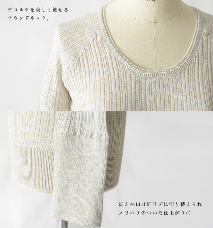 tumugu Zheng ランダムリブ U knit and tk9407 (11 colors) (free)