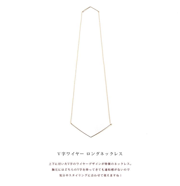 Crouka | Rakuten Global Market: by boe BIBA V-shaped wire necklace ...