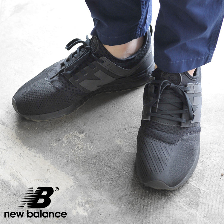new balance men's 247 sport casual shoes