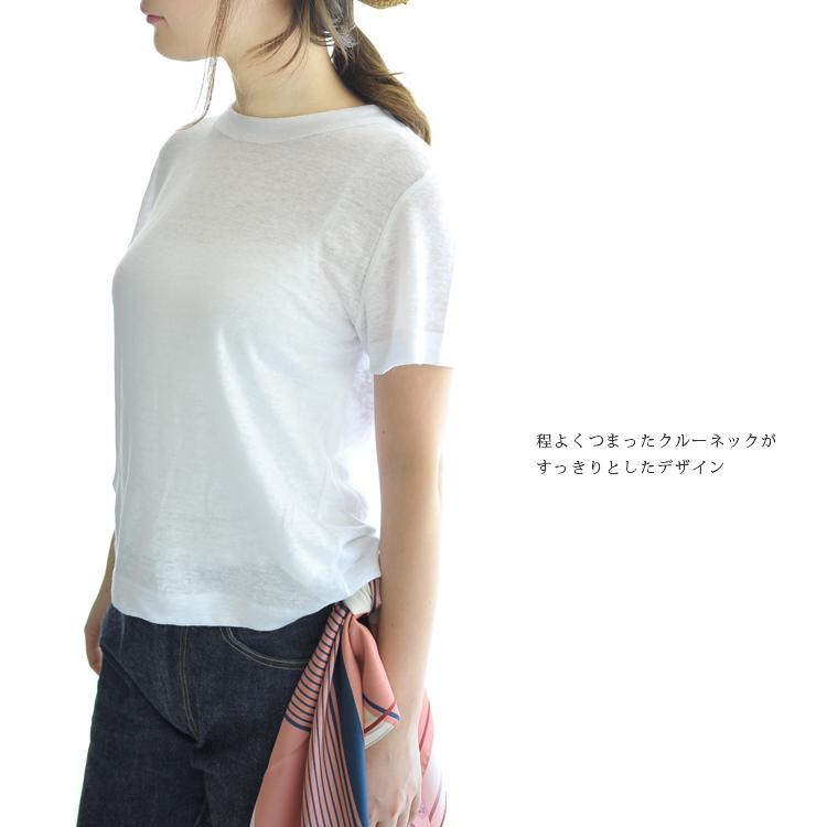 2017 봄과 여름 신작 mao made 마오메이드프리미에르리넨크루넥크 무지 보더 T셔츠 풀오버・711216・711216 B #0504