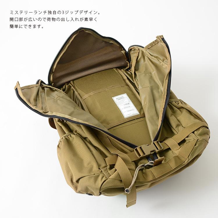 MYSTERY RANCH 신비 점심 Sweet Pea/완두콩 백팩 배낭 가방