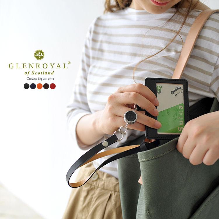 2019春夏新作 GLENROYAL グレンロイヤル ID CARD WITH REEL STRAP ID カード ケース ネックストラップ・03-6077【送料無料】 #0121