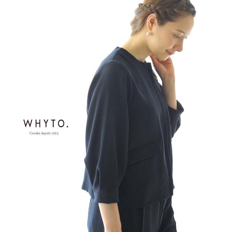 【SALE!30%OFF】WHYTO #0801【送料無料】【セール】【返品交換不可】【SALE】 ジャケット ジップ ダブルサテン ホワイト ノーカラー ・WHT17HJK1
