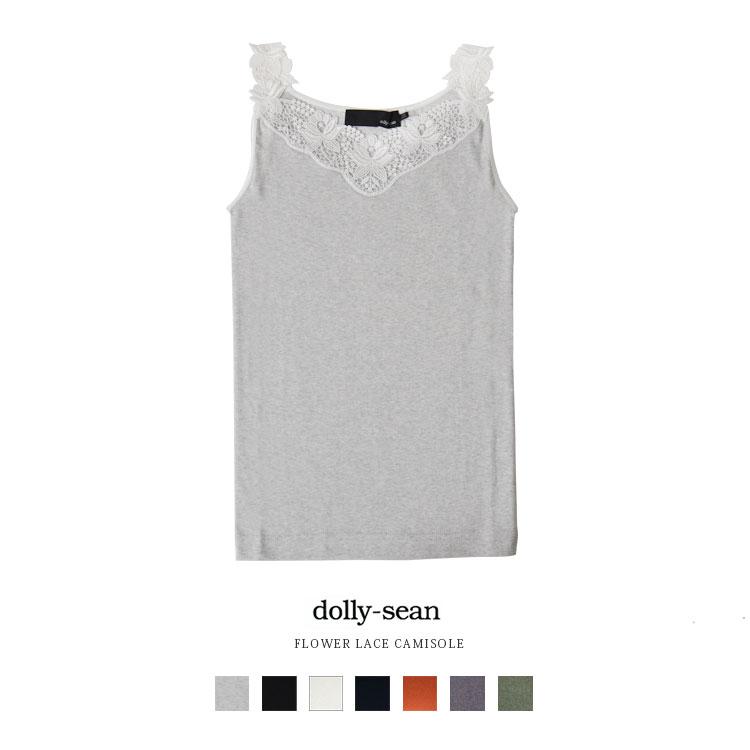 多莉肖恩 ドリーシーン フラワーレースキャミソール & m8492 (14 种颜色) (免费)