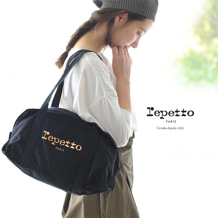 repetto レペット Duffle bag GLIDE/グリッド ダッフルバッグ 鞄・51425-0-3232 #0124
