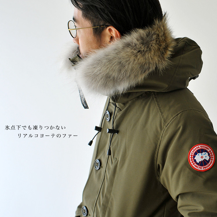 Canadian goose CANADA GOOSE Canada goose men chateau parka CHATEAU PARKA FF fur food down jacket 2019 fall and winter down 3426MA 0616