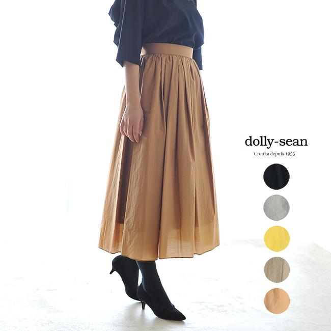 【アウトレット】【30%OFF】dolly-sean ドリーシーン エアリー タック ギャザースカート・m8576 #0130【セール】【返品交換不可】【SALE】