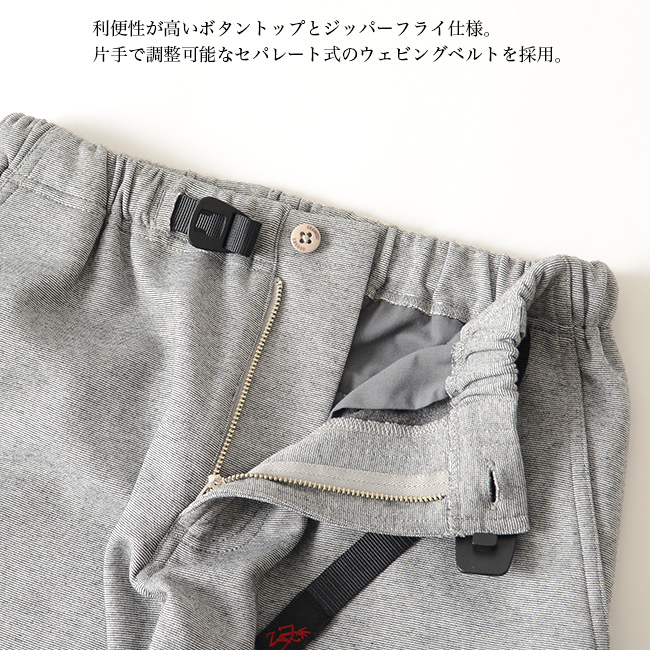 GRAMICCI グラミチ COOLMAX KNIT SLIM PANTS cool Max-Knit slim underwear, gmp-17s043 (unisex) #0516 in the spring and summer latest 2017