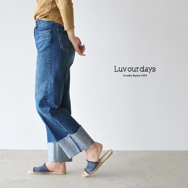 【SALE!20%OFF】Luvourdays ラブアワーデイズ Straight denim ストレート セルビッチ デニム ・PT-8104 #0212【送料無料】【セール】【返品交換不可】【SALE】