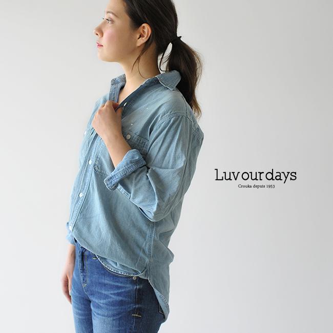 【SALE!40%OFF】Luvourdays ラブアワーデイズ Boyfriend Shirt ボーイフレンド シャツ ワイドシルエット デニムシャツ ・LV-SH131 #0123【セール】【返品交換不可】【SALE】