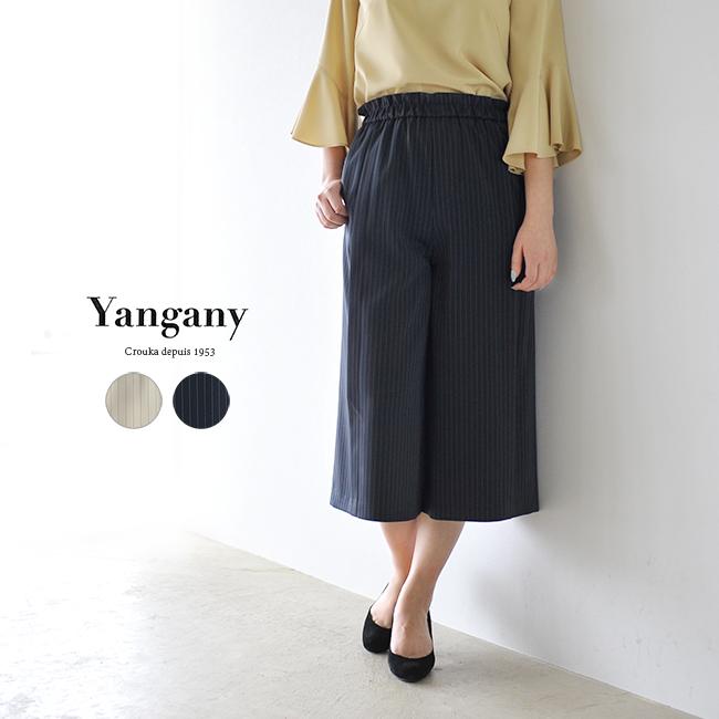 【SALE!40%OFF】yangany ヤンガニー ピンストライプ ガウチョパンツ・f-5135 #1220【セール】【返品交換不可】【SALE】