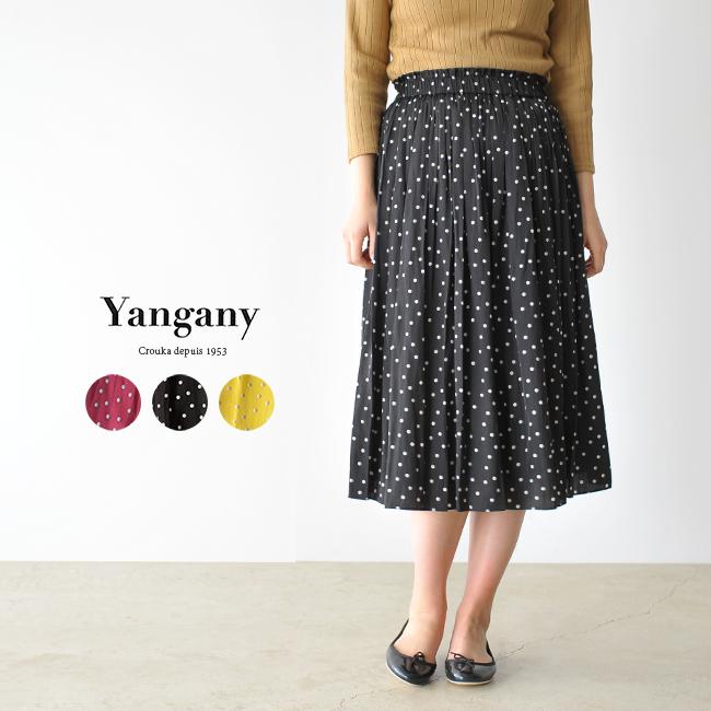 【SALE!20%OFF】yangany ヤンガニー ドットプリント サテンスカート ギャザースカート・F-5299 #0208【セール】【返品交換不可】【SALE】