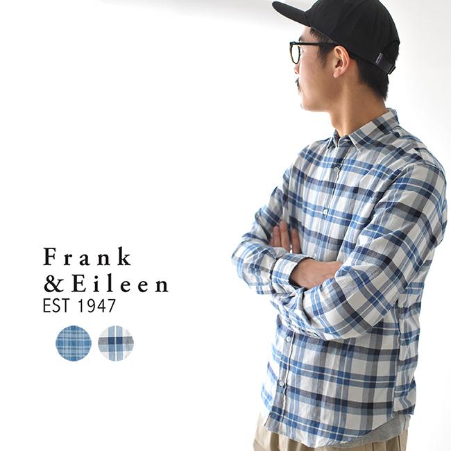 【SALE!20%OFF】Frank&Eileen フランクアンドアイリーン PAUL COTTON LIMITED EDITION ポール 長袖チェックシャツ ・2720700004 ・2720700010 #0210【送料無料】【セール】【返品交換不可】【SALE】