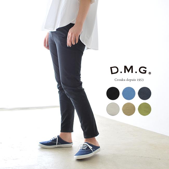 DMG D.M.G ドミンゴ リラクシング テーパード ストレッチ パンツ ・13-921T #0302