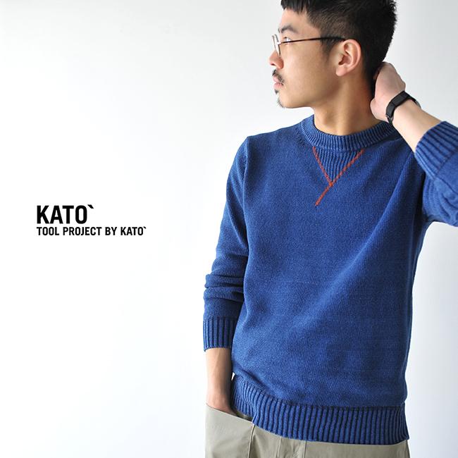 【SALE!20%OFF】KATO` カトー インディゴ染めコットンニットプルオーバー セーター ・KN811481 #0310【送料無料】【セール】【返品交換不可】【SALE】