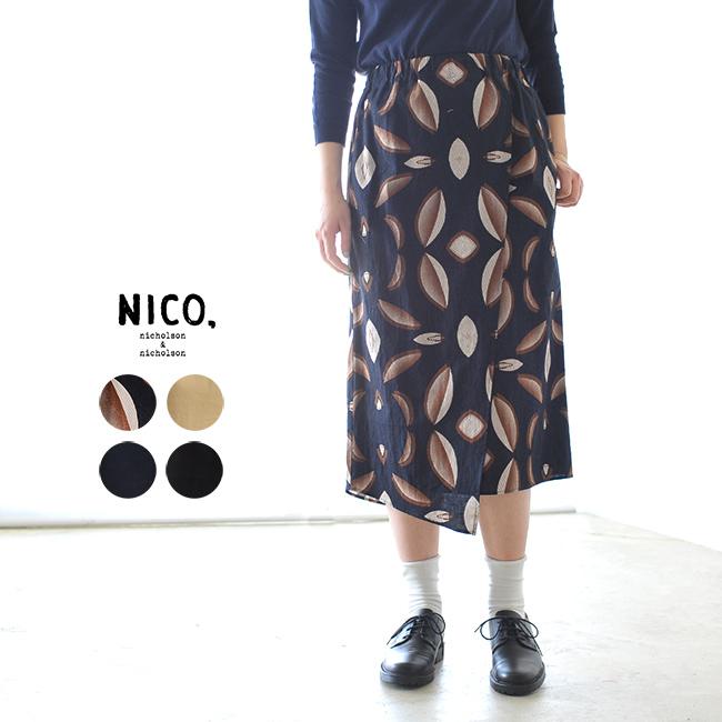 【SALE!20%OFF】NICO,nicholson&nicholson ニコ ニコルソン&ニコルソン MELODY PULAR アシンメトリー タイトスカート ラップスカート #0309【セール】【返品交換不可】【SALE】