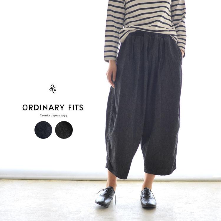 ORDINARY FITS オーディナリーフィッツ BALL PANTS DENIM デニム ボールパンツ・ol-p015d 【送料無料】 #0306