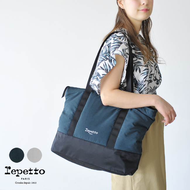 a46f89b0a527f repetto レペット Boots by color tote bag .51182-5-00295 #0320