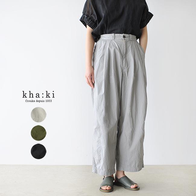 【SALE!20%OFF】kha:ki カーキ OVAL PANTS オーバル パンツ 2タック ワイド パンツ ・MIL-18HPT79 #0417【セール】【返品交換不可】【SALE】