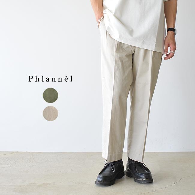 【アウトレット】【30%OFF】Phlannel フランネル Cotton Satin Cropped Wide Trousers コットンサテンマイクロピーチクロップドトラウザー パンツ ・B118B1020062100 #0420【送料無料】【セール】【返品交換不可】【SALE】