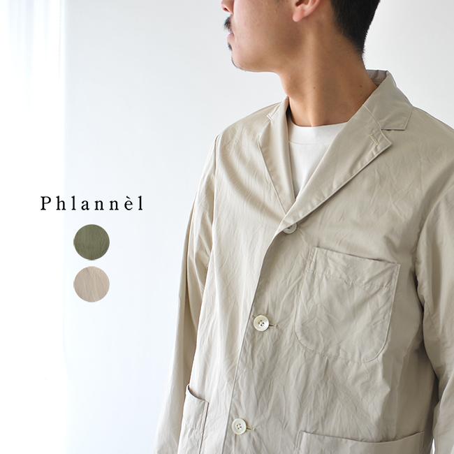 【SALE!40%OFF】Phlannel フランネル Cotton Satin 3patch Jacket コットンサテンマイクロピーチテーラードジャケット ・B118B1070022100 #0420【送料無料】【セール】【返品交換不可】【SALE】