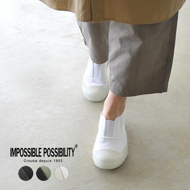 【店内全品送料無料】Impossible Possibility インポッシブルポッシビリティー MILSPECK SLIPON キャンバス スリッポン ・998 CANVAS #0508