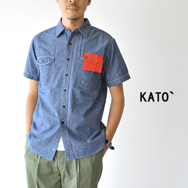 【SALE!20%OFF】KATO` BASIC カトーベーシック コットンシャンブレーワークシャツ 半袖 ・BS230021 #0617【セール】【返品交換不可】【SALE】
