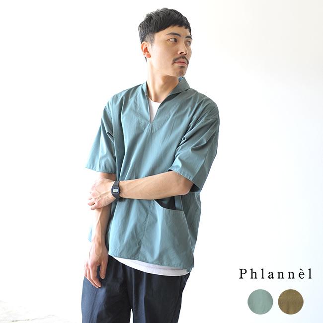 【SALE!40%OFF】Phlannel フランネル Cotton Shawl Collor Pullover Shirt コットンショールカラープルオーバーシャツ・B118D1040052100 #0617【送料無料】【セール】【返品交換不可】【SALE】