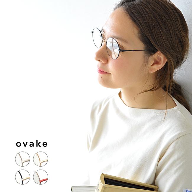 保障できる OVAKE オヴェイク オベイク 眼鏡 メタルフレーム オヴェイク ボストン 眼鏡・OVK-02【送料無料 OVAKE】#0625, ワタライチョウ:7a200d79 --- canoncity.azurewebsites.net