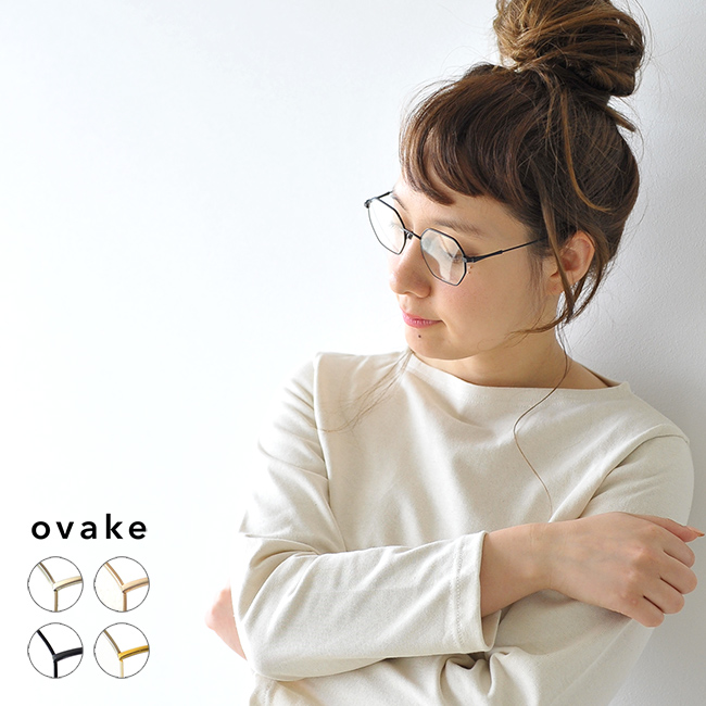 OVAKE オヴェイク オベイク メタルフレーム 多角形フレーム メガネ 眼鏡 ・OVK-03 【送料無料】 #0625