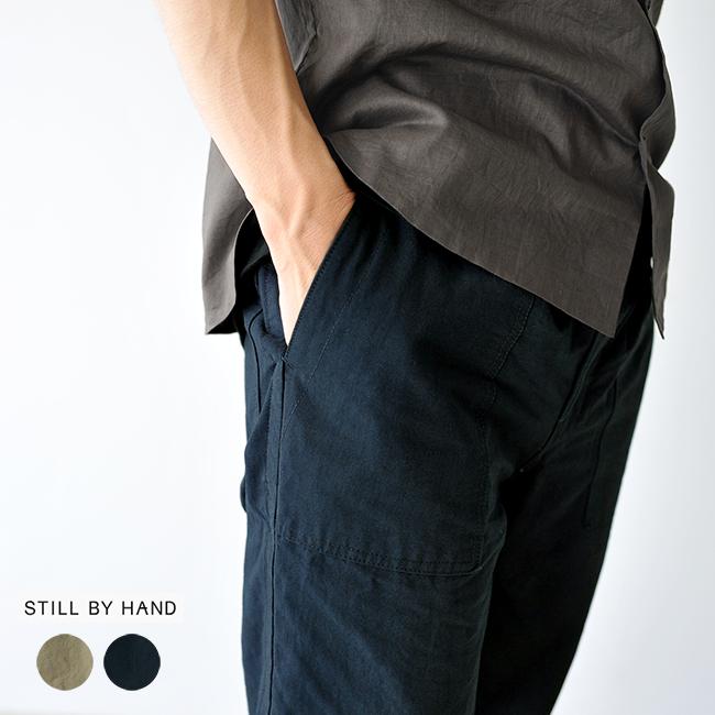 STILL BY HAND スティルバイハンド アンクルレングス クロップドベイカーパンツ ・PT0182 【送料無料】 #0706