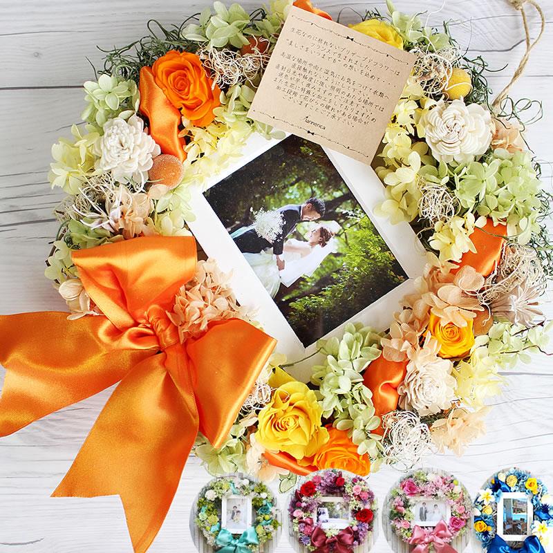 送料無料 写真印刷無料 プリザーブドフラワーリース プルメリア 結婚祝 結婚式 花束贈呈 御出産御祝いや 枯れない生花 フォトフレーム プリザーブドフラワー あす楽OK 開店祝 誕生日 結婚祝 母の日 送別 プレゼントに