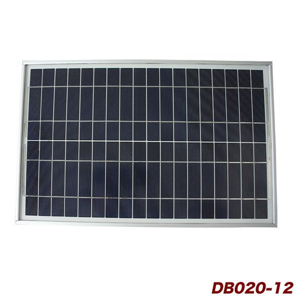 【 電菱 DENRYO 】 中・小型太陽光発電モジュールDB020-12 【送料無料 沖縄・離島除く】 太陽光発電 小型太陽電池 ソーラー発電 ソーラーパネル