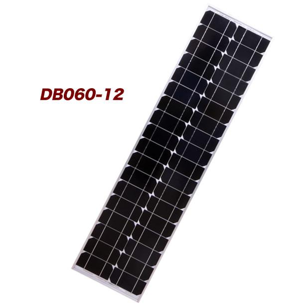 【 電菱 DENRYO 】 大型太陽光発電モジュールDB060-12 【送料無料 沖縄・離島除く】 太陽光発電 大型太陽電池 ソーラー発電 ソーラーパネル