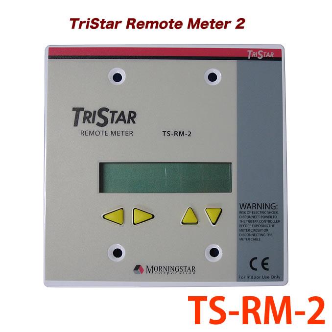 【 電菱 DENRYO 】 太陽電池用コントローラオプション トライスターリモートメーター TriStar Remote Meter 2/TS-RM-2 太陽光発電 【送料無料 沖縄・離島除く】