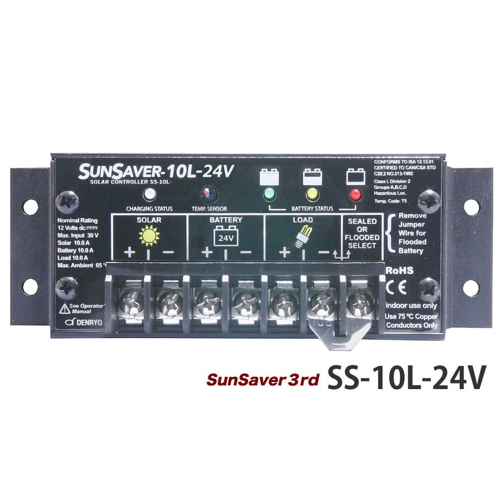 【 電菱 DENRYO 】 太陽電池充放電コントローラ Sunsaver SS-10L-24V 太陽光発電 【送料無料 沖縄・離島除く】