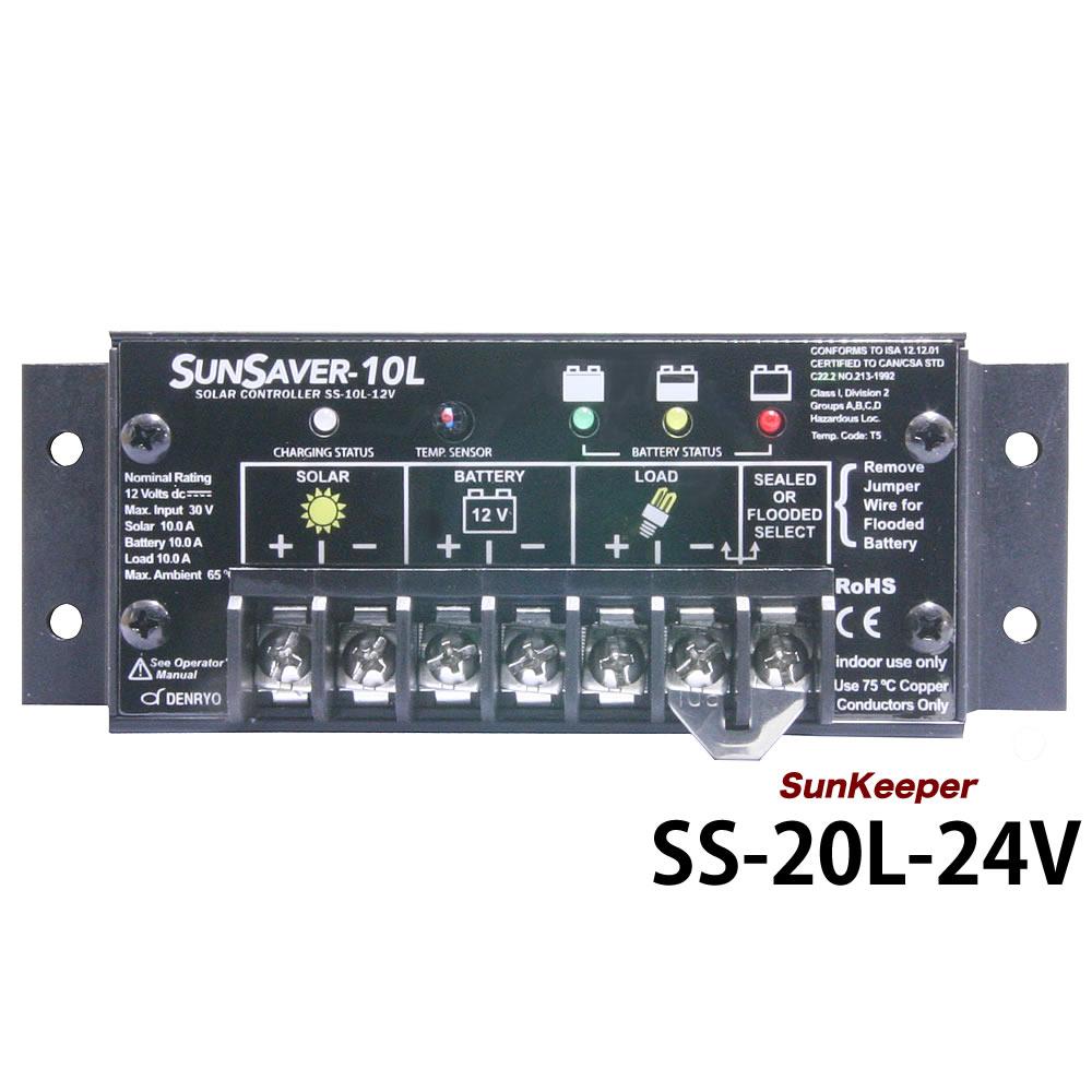 【 電菱 DENRYO 】 太陽電池充放電コントローラ Sunsaver SS-20L-24V 太陽光発電 【送料無料 沖縄・離島除く】