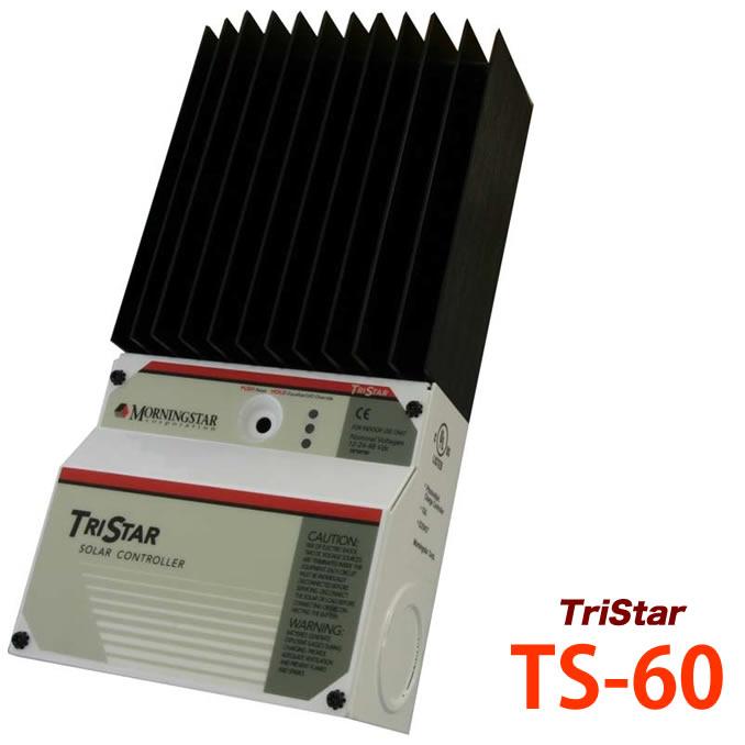 【電菱 DENRYO】太陽電池充放電コントローラ TriStar TS-60 太陽光発電【送料無料 沖縄・離島除く】