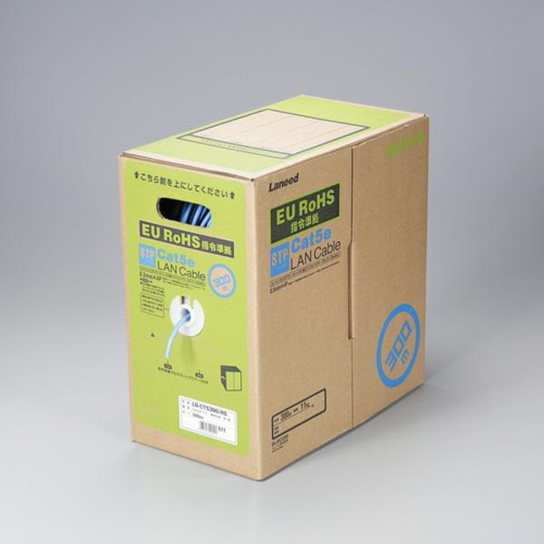 エレコム RoHS対応STPケーブル(CAT5E/300m/ブルー/コネクタなし)[LD-CTS300/RS]【送料無料※沖縄・離島除く】ノイズ対策 ADSL FTTH CATV カテゴリー5対応