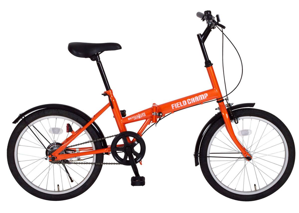 【ミムゴ】FIELD CHAMP フィールドチャンプ 折りたたみ自転車 20インチ [MG-FCP20]オレンジ【送料無料※北海道は別途料金、沖縄・離島は配達不可】【代引き不可】オシャレ 折畳み シングルギア