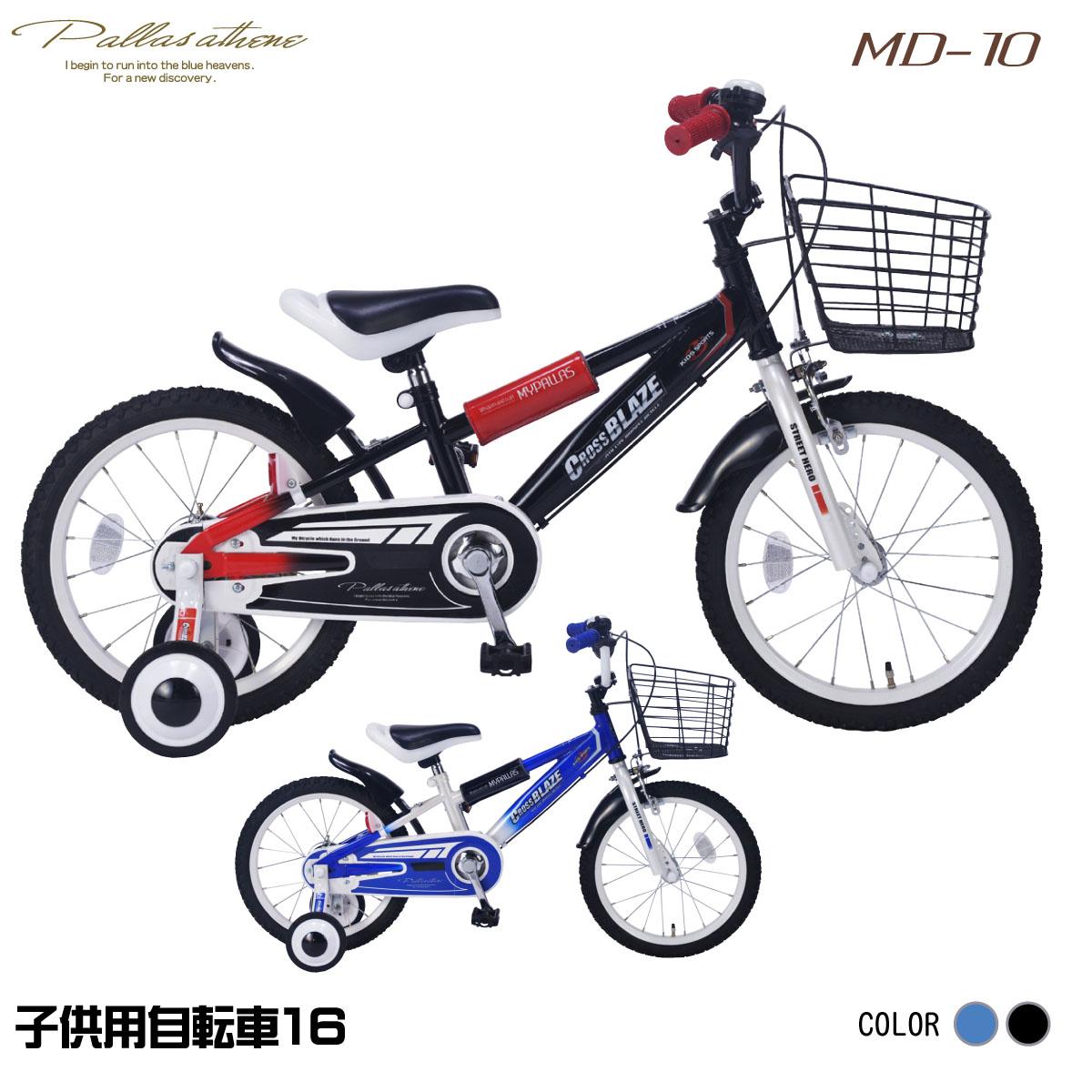 Crown Musen My Paras Bike Kids 16 Inch Kids Bike Md 10 Boy Black