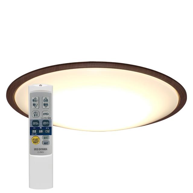 アイリスオーヤマ LEDシーリングライト ウッドフレーム 14畳調光・調色 [CL14DL-5.1WFM]カラー:ウォールナット【送料別】節電 省エネ リモコン LED 工事不要 タイマー 長持ち