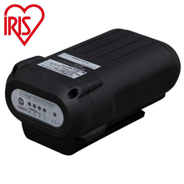 アイリスオーヤマ タンク式高圧洗浄機 専用バッテリー [SHP-L3620]【送料無料※沖縄・離島除く】充電 電池 別売り 部品