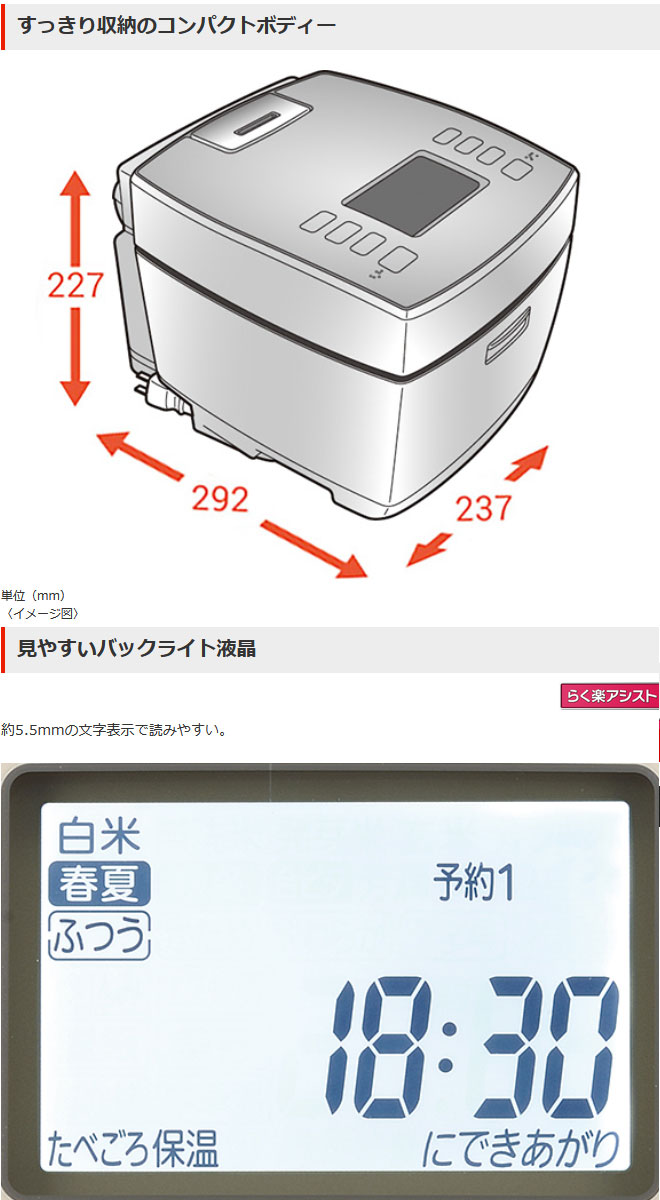 Crown Musen I Cook Mitsubishi Electric Ih Rice Cooker 5 5 Go And
