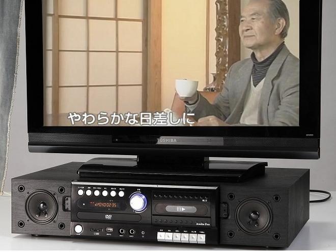 TOHSHOH 割引 DVDやカセットテープレコーダー USB SD内蔵で多機能に楽しめます とうしょう DVD内蔵マルチTV台スピーカー DVD-005KT 送料無料※沖縄 豊富な品 レコードデジタル化 アンティーク MP3 インテリア レトロ おしゃれ 離島除く マルチプレーヤー