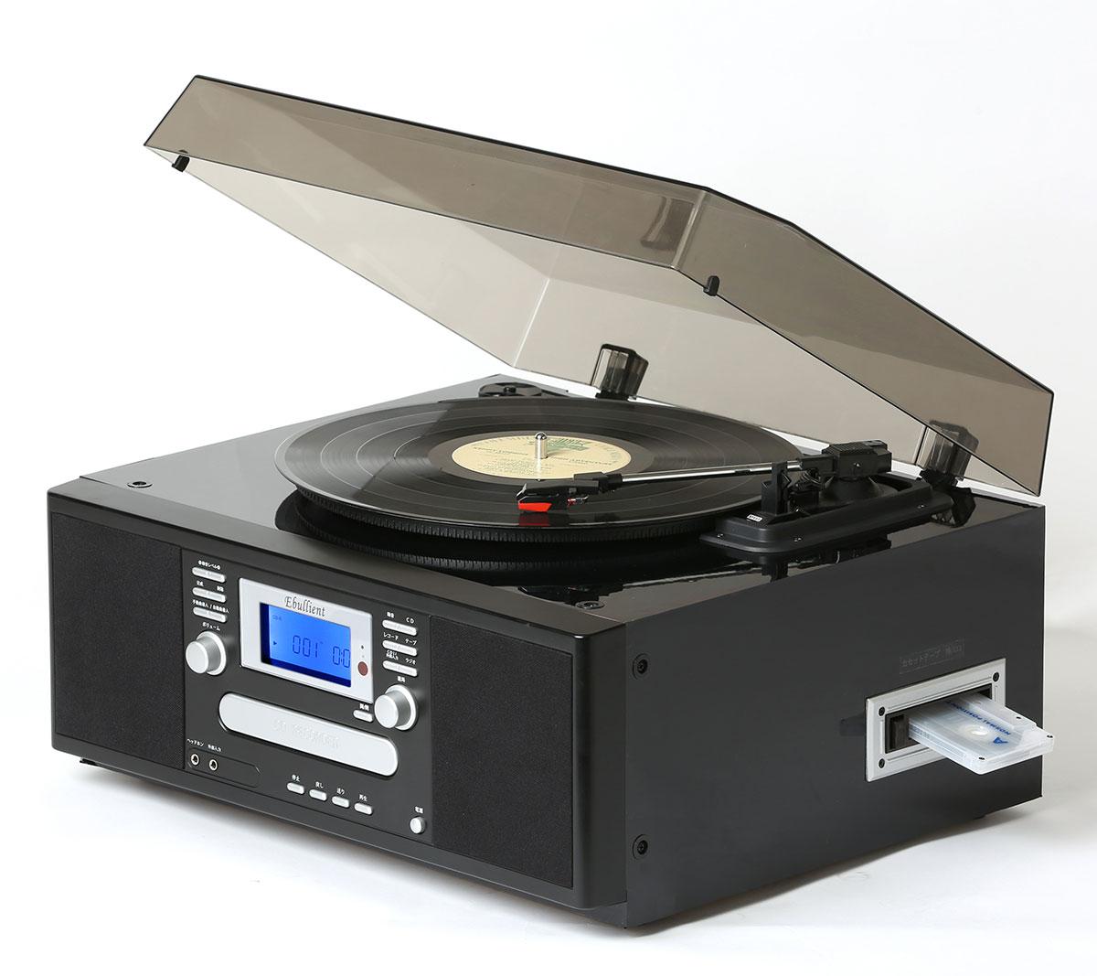 とうしょう きれいな鏡面ピアノ仕上げのCDにコピーできるマルチプレーヤー [TS-7885PBL] ピアノブラック【送料無料※沖縄・離島除く】ラジカセ レトロ レコードプレーヤー