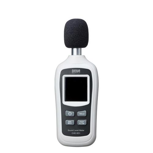 サンワサプライ デジタル騒音計 [CHE-SD1]【送料別】高性能 バックライト データ記録 コンパクト 小型 温度計