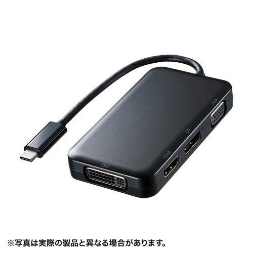 【メーカー直送】サンワサプライ USB Type C-HDMI/VGA/DVI/DisplayPort変換アダプタ [AD-ALCHVDVDP]【送料無料※沖縄・離島は配送不可】ディスプレイ プロジェクター プレゼン ミラーモード 画像出力