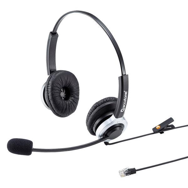 【メーカー直送】サンワサプライ 電話用ヘッドセット(両耳タイプ) [MM-HSRJ01]【送料無料※沖縄・離島は配送不可】両耳 単一指向性 RJ-9 クイックディスコネクタ 結線切り替えスイッチ
