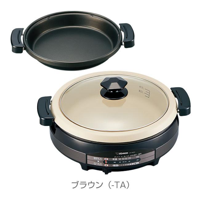 ZOJIRUSHI なべ料理はもちろん すき焼き おでん お好み焼き 焼きそばが作れます 象印マホービン グリルなべ 爆安 あじまる 調理 ブラウン 迅速な対応で商品をお届け致します 料理 キッチン 遠赤平面プレート付 送料無料※沖縄 土鍋風大型なべ 離島除く EP-RD20-TA